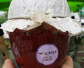 찹쌀 고추장 만들기(매실, 포도 ,마늘등)